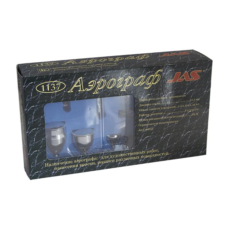 Аэрограф JAS 1137