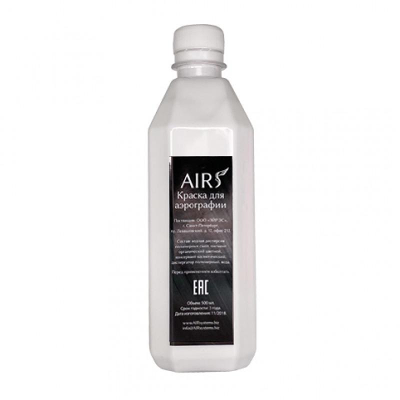 AIRsystems Белый b01