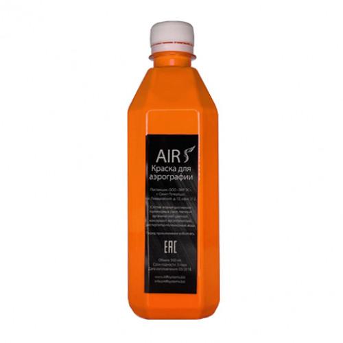 AIRsystems Оранжевый b12