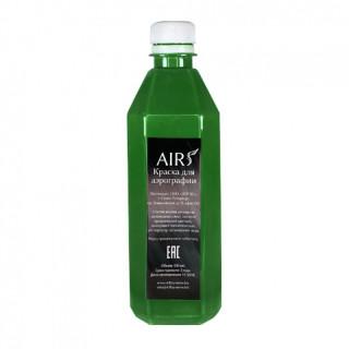 AIRsystems Зеленый (теплый) b07