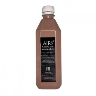 AIRsystems Телесный b14