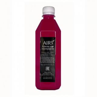 AIRsystems Маджента (розовый) b04