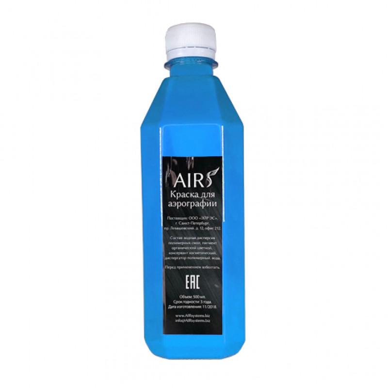 AIRsystems Голубой b06