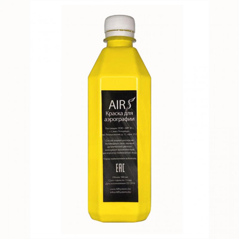 AIRsystems Желтый (теплый) b09