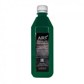 AIRsystems Зеленый холодный (изумрудный) b10
