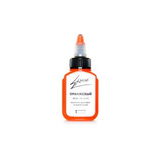 Краска базовая Exmix оранжевый 13