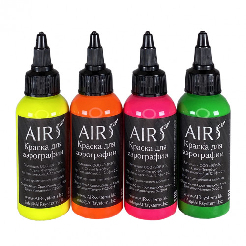 AIRsystems  набор флуоресцентных красок 4 цвета