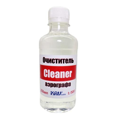 Очиститель аэрографа Cleaner KAV L-500